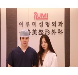 放送人 김도연 访问了一路美整形外科